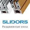 Слайдорс - остекление балконов и лоджий