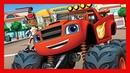 Вспыш и Чудо Машинки - Спортивное Приключение! Nickelodeon Мультики Для Детей