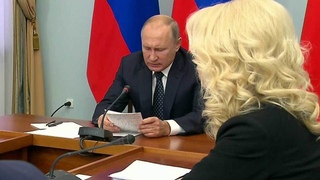 Завтра вполдень помосковскому времени Владимир Путин выступит стелеобращением обизменениях впенсионной системе