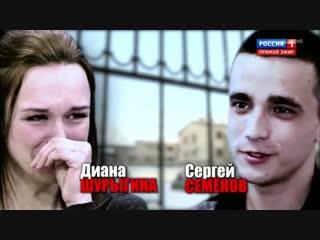 Андрей Малахов. Прямой эфир. Насильник Дианы Шурыгиной снова лишен свободы
