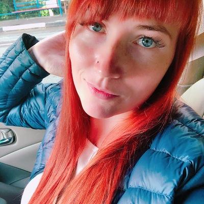 Татьяна Именавичус