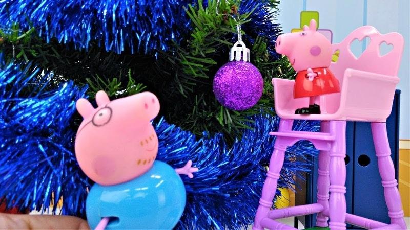 Peppa e Papai Pig vão buscar uma árvore de Natal.