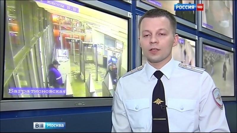 Вести-Москва • На Багратионовской пьяный безбилетник устроил стрельбу по сотрудникам службы безопасности