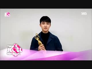 181027 D.O.s acceptance speech for winning Popularity Award movie category at The Seoul Awards - - 도경수 EXO @weareoneEXO