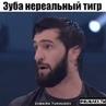 "🐅 💥250K 💥 👆ПОДПИШИСЬ👆 on Instagram ""Кто смотрел схватку Зубайра Тухугова❓😈🔥 -- Отмечайте друзей..."
