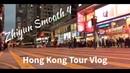 Hong Kong Travel Vlog - iPhone Cinematography - Zhiyun Smooth 4   iPhone XR