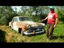 Забытые автомобили музей в Черноусово - Abandoned Russian cars
