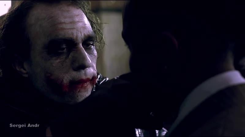Джокер рассказывает про батин суп видео удалено с канала youtube