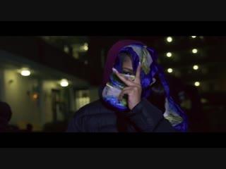 MizOrMac - Grip & Ride (Music Video)