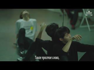 Seventeen - thanks [рус.саб]