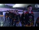 Региональный этап третьего всероссийского межрегионального соревнования по хоккею среди детских команд Кубок Добры Лёд
