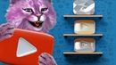 МОЕМУ КАНАЛУ НА ЮТУБЕ РОВНО ГОД! ИГРАЕМ С ЛЕО В ЮТУБ-ТАЙКУН в роблокс roblox YouTube Factory Tycoon