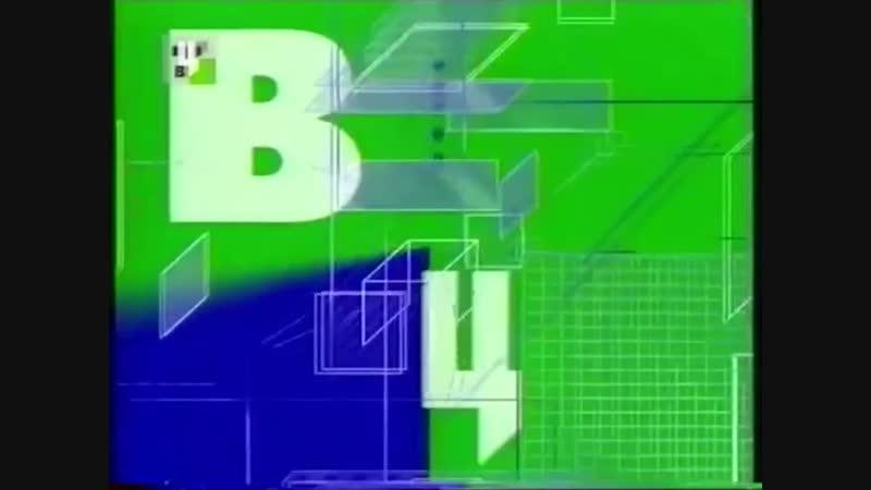 Заставки перехода (ТВЦ, 11.03.2002-29.08.2004) Утро, День, Вечер, Ночь