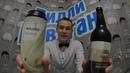 18 Молочный Стаут Бакунин KONIX ПИЛЛИ ПИВИГАН