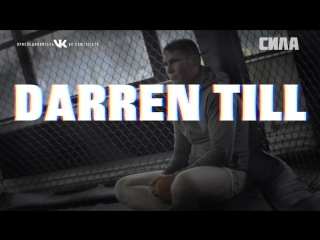 Darren Till  Why I Was Sent To Brazil For Four Years