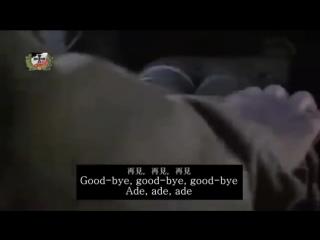 Sieg Heil Viktoria English Subtitle(youtube.com).mp4