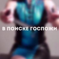 Анкета Виктор Иванов