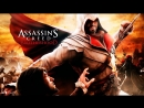 Assassin s Creed Brotherhood № 3 New июньский стрим Stream-frog