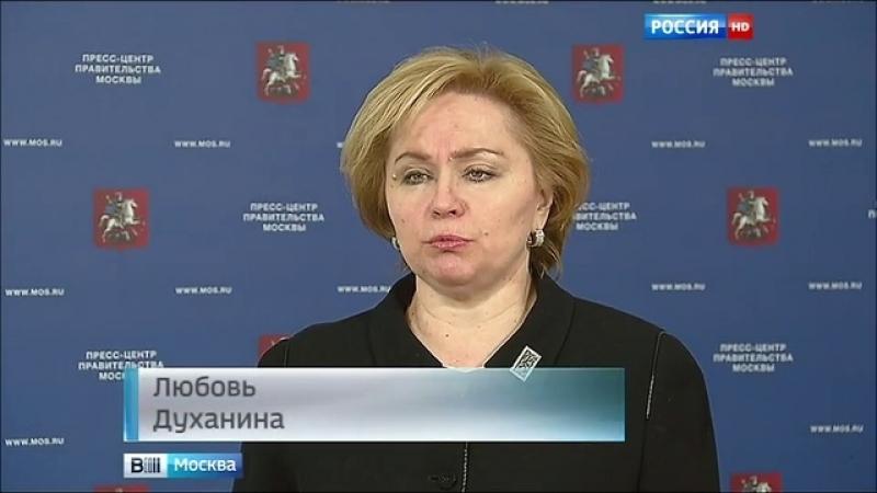 Вести-Москва • Московским инвалидам вернут льготы на оплату услуг ЖКХ