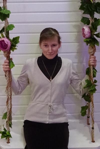 Юлия Сапач