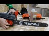 Обзор и тест электропилы Sterwins 2400