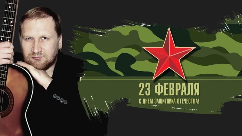 Руслан Исаков - Офицеры (2019)