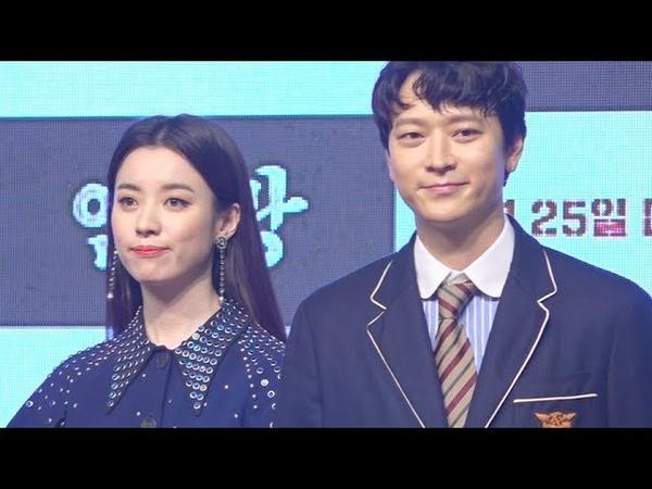 비주얼 커플 강동원-한효주, 열애설 이후 첫 동반 공식석상 (인랑 레드52852