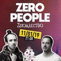 Zero People | 11.01 Москва | IZI