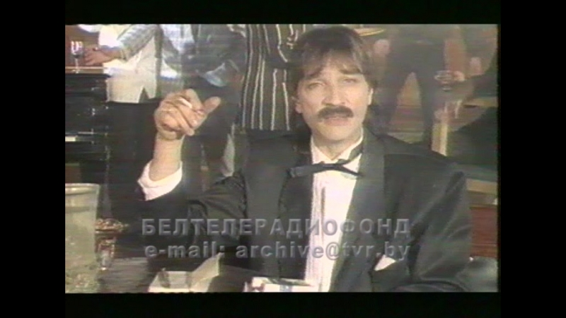 А Тиханович La rose blanche сл и муз Я Поплавская и А Тиханович БТ Королевская охота 1992 год