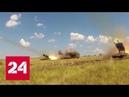 ТОС 1 и Солнцепек испытали на саратовском полигоне Россия 24