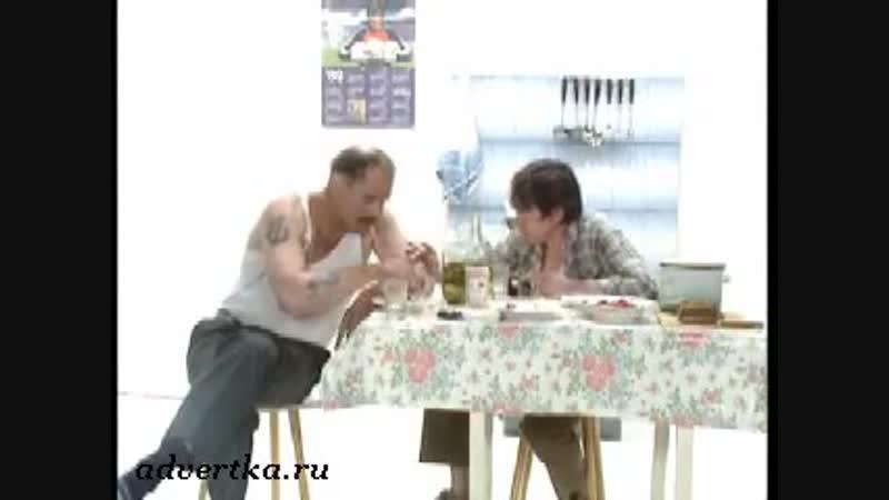 Реклама 90-х. ОАО МММ. Леня и Иван Голубковы. Я не халявщик, я партнер!
