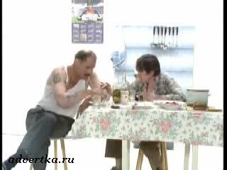 Реклама 90-х. ОАО МММ. Леня и Иван Голубковы.