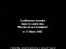 Жиль Делез Что такое акт творения Gilles Deleuze Quest ce que lacte de cre 1987 Франция рус суб