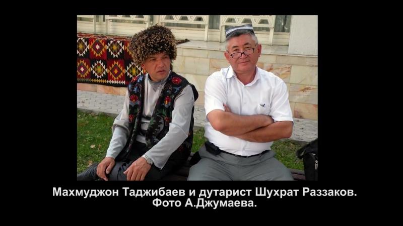 Катта ашула_ высокий стиль пения в Узбекистане