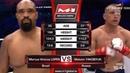 Маркус Винициус Лопес vs Максим Якобюк, M-1 Challenge 94 vfhrec dbybwbec kjgtc vs vfrcbv zrj,.r, m-1 challenge 94