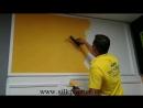 SILK PLASTER un superb finisaj pentru pereții casei tale