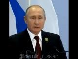 Путин: «У Трампа есть желание провести встречу, мы тоже готовы. Я пригласил Трампа в Москву, я готов и в Вашингтон приехать.