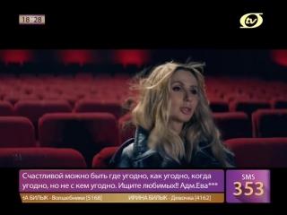 LOBODA - Лети - OTV