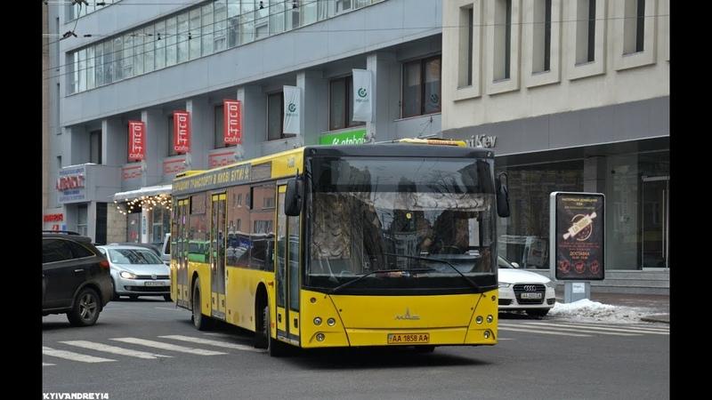 Автобус №2|Bus №2 Вул. Булгакова - Ст.м.Шулявська