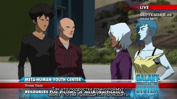 Young.Justice.S03E09.720p.WEB.H264-AMRAP