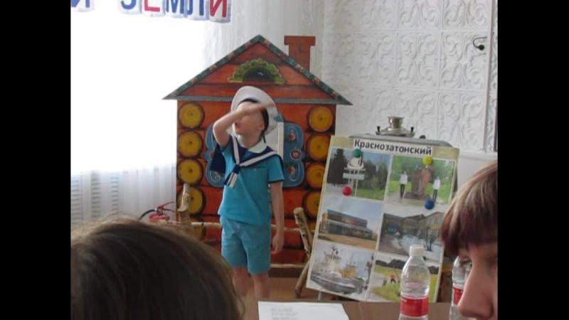 Ваня - победитель городского конкурса чтецов Поэты земли Коми