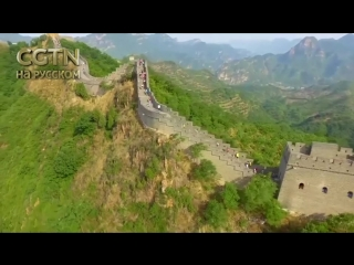 Более 2000 бегунов со всего мира приняли участие в марафоне по участку Великой Китайской стены Хуанъягуань