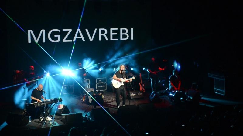 Mgzavrebi Презентация сборника лучших песен Krebuli Прорвемся
