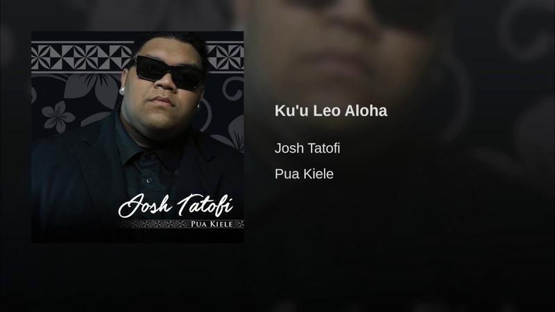 Kuu Leo Aloha