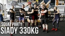 TEAM KOTA SIADY 330KG SQUAT PARTY