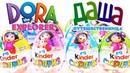 Киндер Сюрприз ДАША ПУТЕШЕСТВЕННИЦА 2018 Unboxing Kinder Surprise Dora the Explorer Новая серия