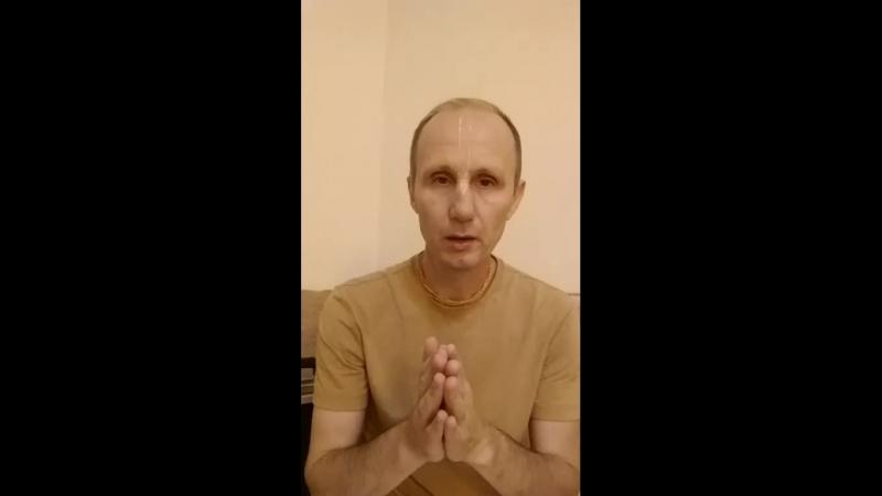 Лекция по шримад Бхагаватам песнь 7 глава 5 текст 5