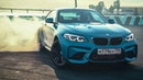 ЖЕСТЬ АДРЕНАЛИН ИСТЕРИКА BMW M2 raw happy academeg Природа Питер BMW m2 Drift raceport