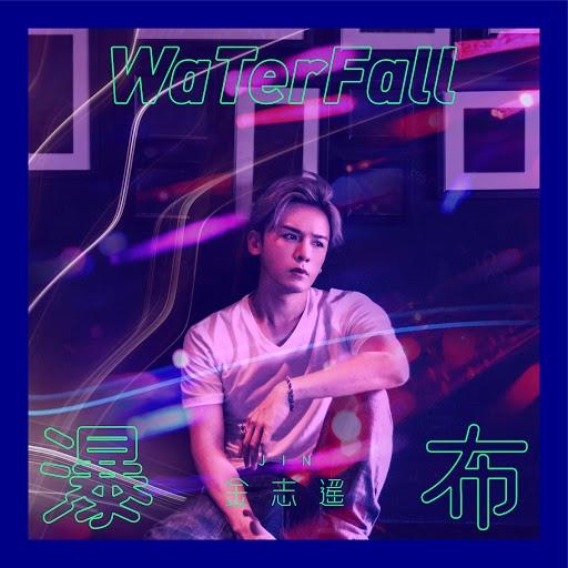 Jin альбом Waterfall