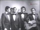 Орэра выходит в эфир (1977)